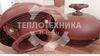 Головки вентиляционные грибовидные c верхним управлением ОСТ5.5220-75