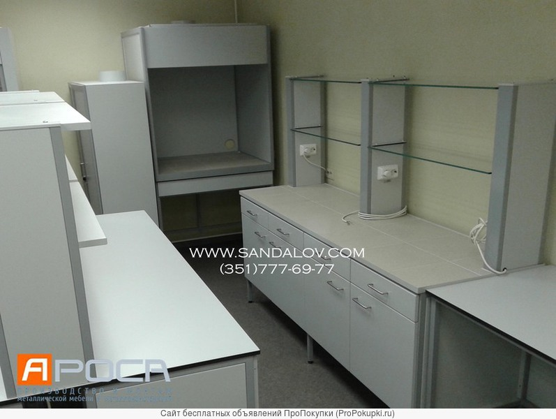 Лаборатории под ключ. Лабораторная и медицинская мебель