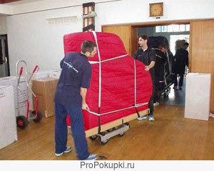 вывоз пианино Екатеринбург,перевозка