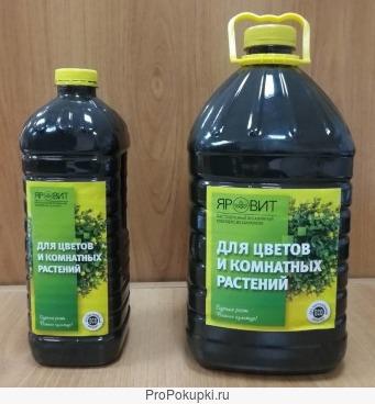 Цех добычи и переработки сапропеля в жидкие удобрения