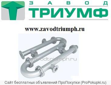 Продам Теплообменное оборудование от Завода Триумф