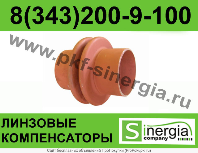 Компенсатор КЛО 1500 М4