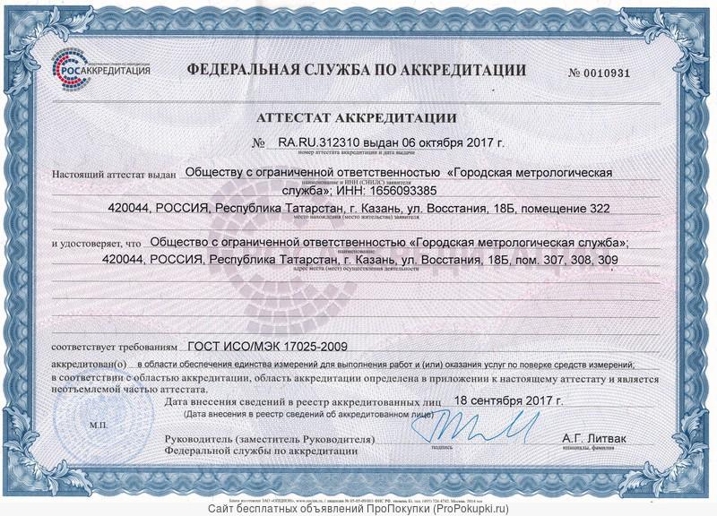 пр. Химиков 21 офис 33