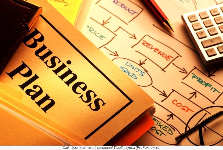 Обучение по курсу «Составление бизнес-планов» в центре «Союз»