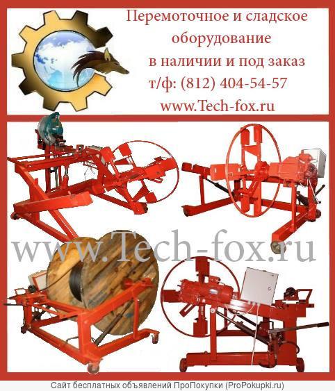 Оборудование тяжелого класса для измерения, перемотки, намотки кабельно-проводниковой и канатно-тросовой продукции.