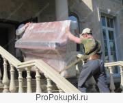 Перевезти пианино Екатеринбург