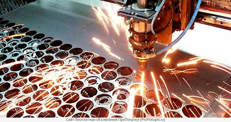 Лазерная резка листового металла в г.Белгород