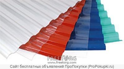 Поликарбонатный профилированный лист