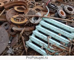 бесплатный вывоз металла Екатеринбург