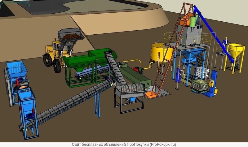 Завод производства сапропель-углеродного почвообразователя