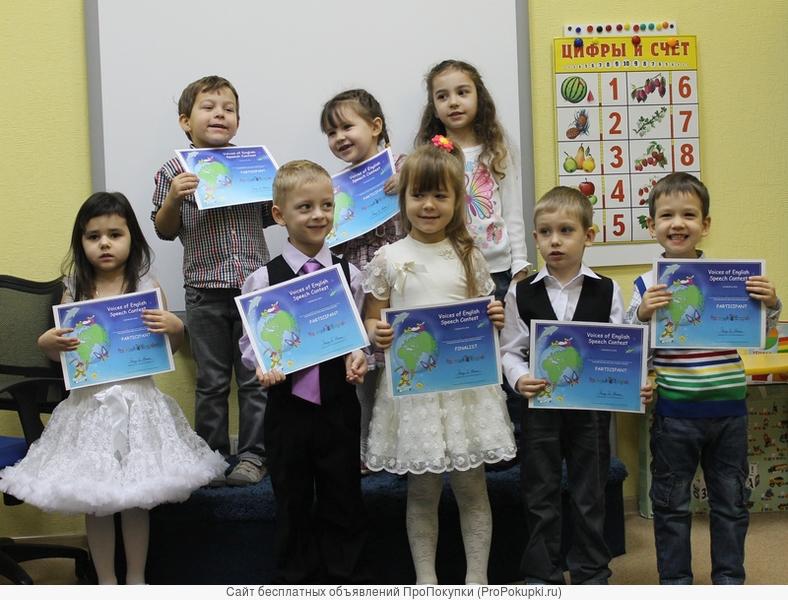 Всестороннее развитие детей 1-10 лет