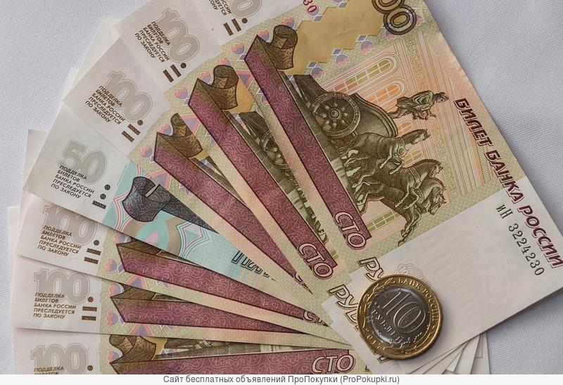 акции Липецкэнерго МРСК Центра Ростелеком продать в Липецке