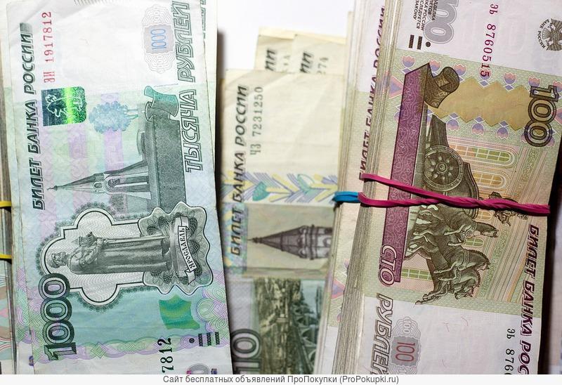 Как и где продать акции в Новгороде: Ростелеком, Газпром, Полюс Золото