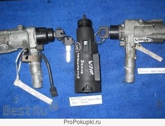 Замки зажигания для Мерседес W124 W126 W140 W210 W202 W201