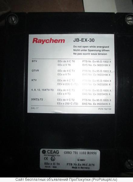Соединительная коробка Raychem JB EX 30.5.