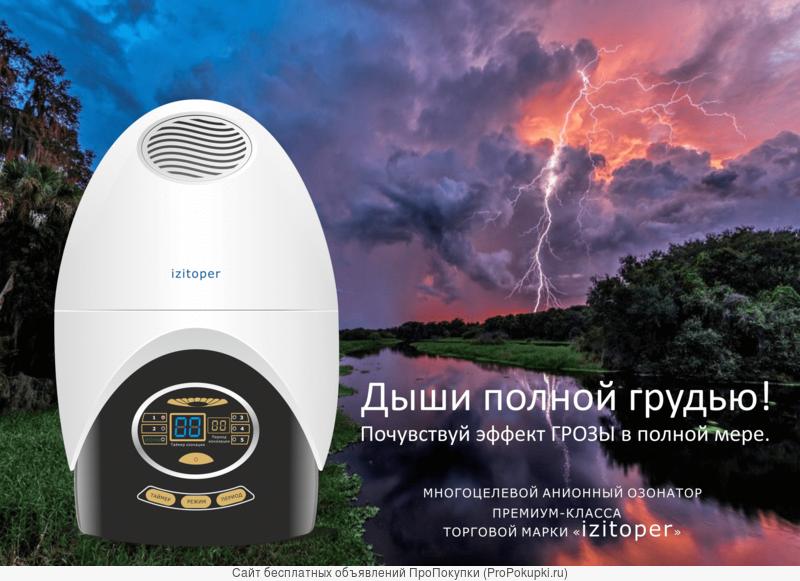 Очиститель воздуха (анионный озонатор) izitoper
