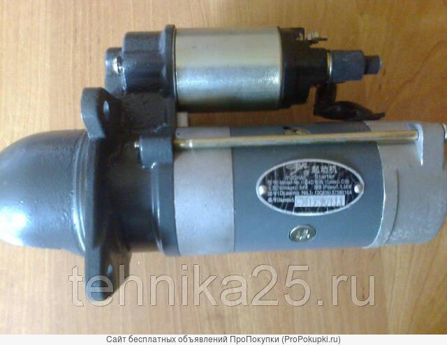 Стартер двигатель YCD4J22T-115, погрузчик Shanlin ZL30,Yigong ZL30