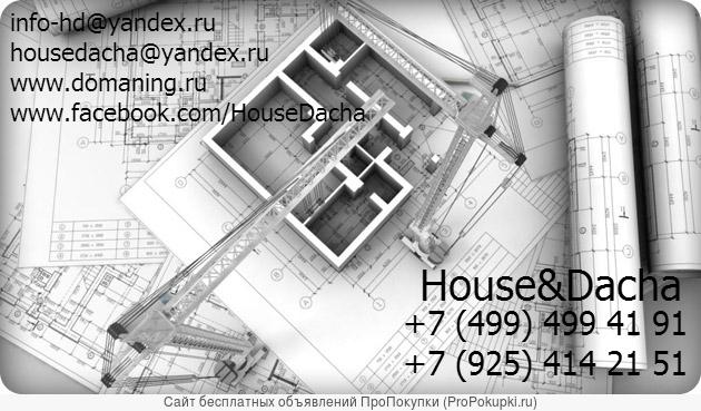 Металлоконструкции для дома и дачи