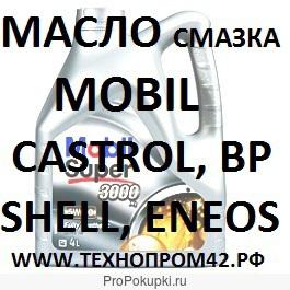 Shell Tellus S2 V32 / Tellus T 32 (209л)