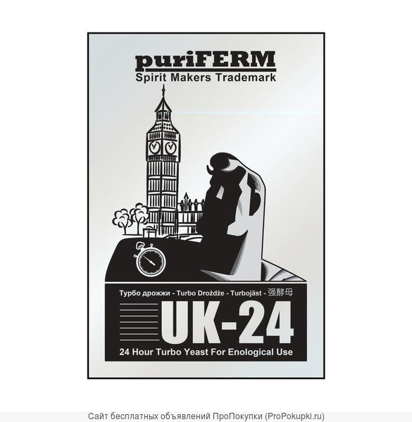 Турбо дрожжи Puriferm UK-24 Turbo 175 г