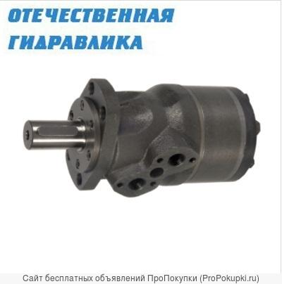 Гидромотор OMH 500