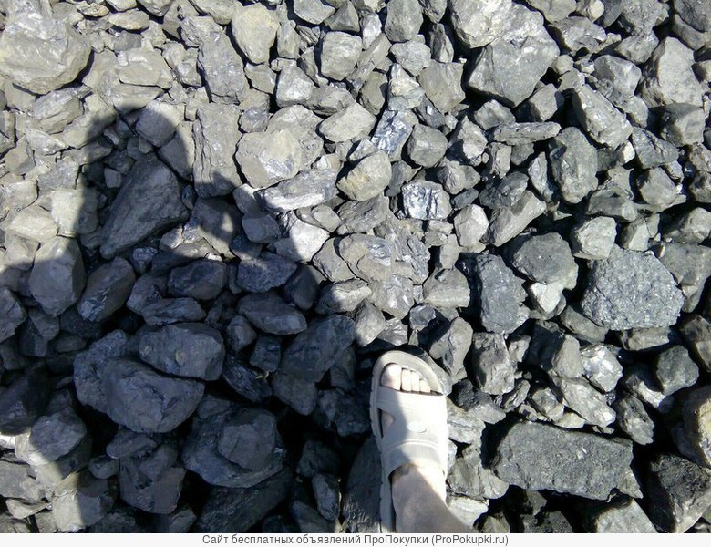 уголь мелкий