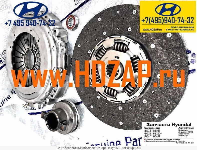 Сцепление Hyundai HD 260, Комплект