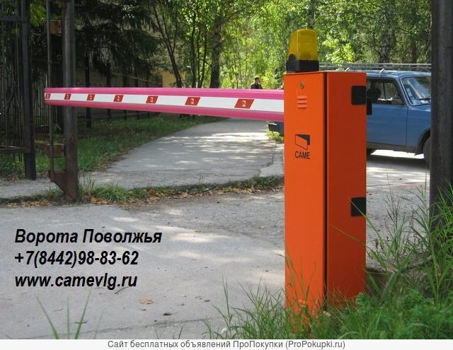 Шлагбаум автоматический в наличие в Волгограде