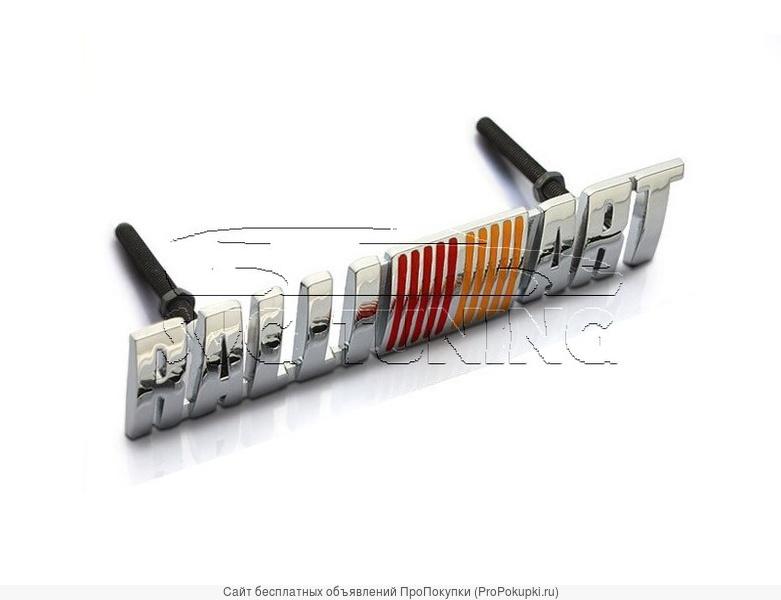 Эмблема Ralli Art на решетку Mitsubishi