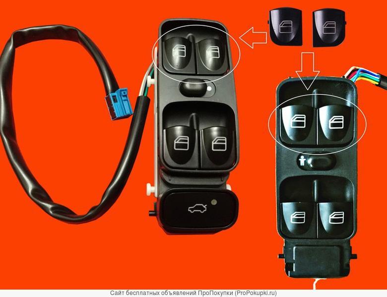 кнопки стеклоподъёмника Mercedes W203,W209,W463