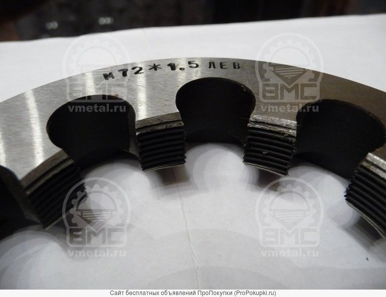 Плашка левая, правая М75х1,5, восстановление резьбы