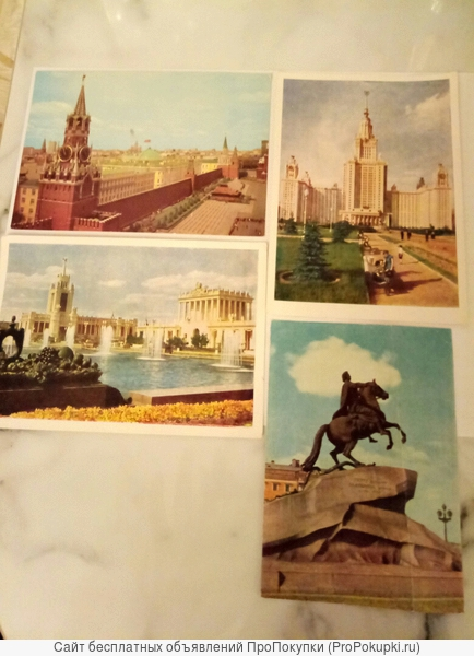 коллекция открыток