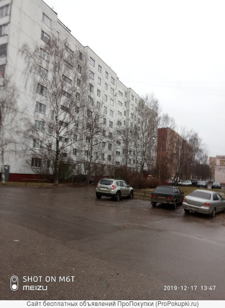 Меняю гор. Можайск на Краснодарский край