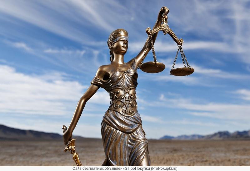 Бесплатные консультации юриста в WhatsApp