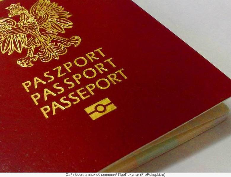 Гражданство ЕС. Польша, Литва, Финляндия