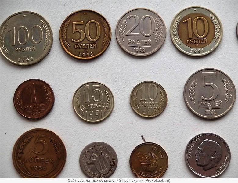 Продам монеты разных стран