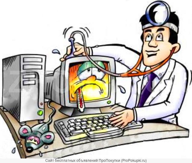 Компьютерная помощь в Оренбурге