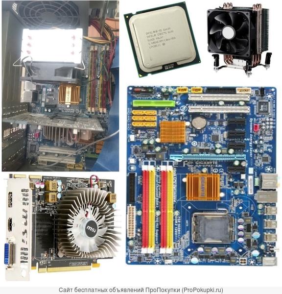 Надежный системный блок 4 ядра Intel Q6600 8GB HDD750
