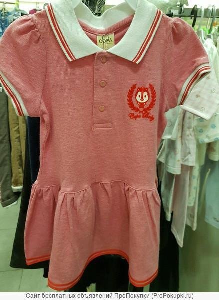 платье сора Платье Японского дизайнера