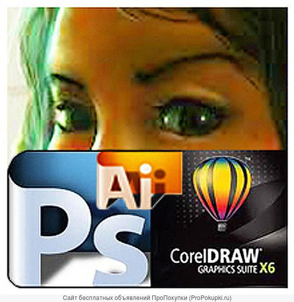 «Adobe Photoshop CS6. Художественная обработка фотографий»