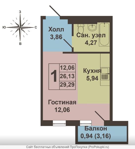 Квартира в активно развивающемся районе