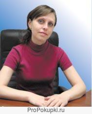 Ипотечные кредиты в Екатеринбурге