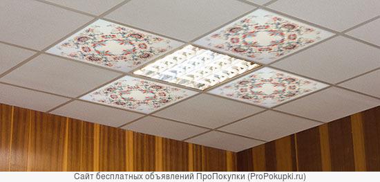 Подвесной негорючий потолок