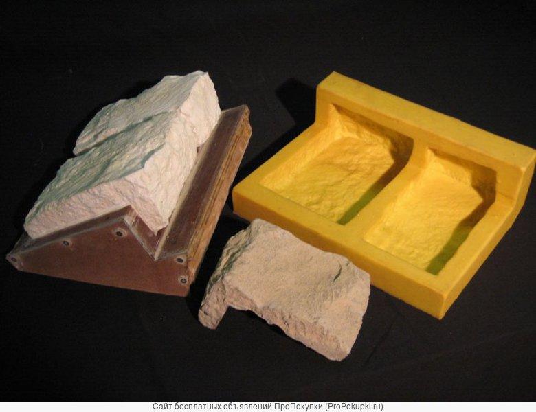 Полиуретан для изготовления форм Poly (шор 20,30,45,70)