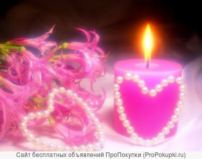 Любовная магия. Снятие венца безбрачия в Хабаровске