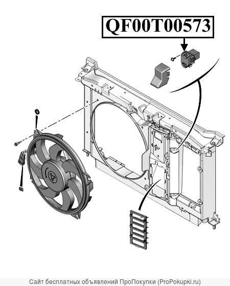QF00T00573 Quattro Freni Блок управления вентилятором