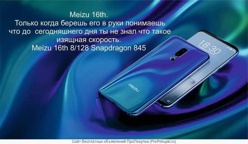 Новый Meizu 16th 8/128 Global Version Snapdragon 845