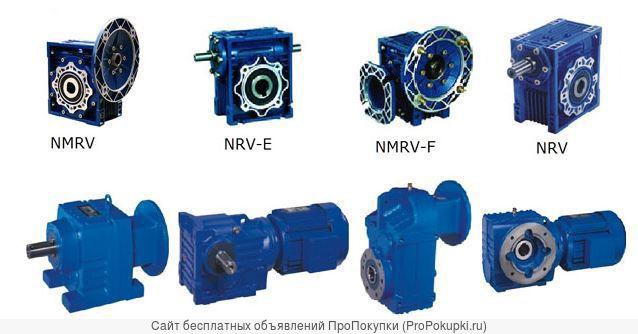 Импортные редукторы и мотор-редукторы NMRV, DRV, HR, UD, MU