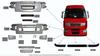 Пластиковые части кузова для тягачей грузовой мир