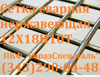 Сетка сварная нержавеющая сталь 12Х18Н10Т